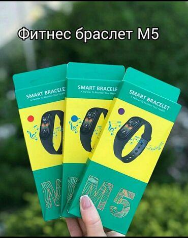 кожаный чехол для meizu m5 note в Кыргызстан: Фитнес браслет M5 Xiaomi Mi Band 5 Smart Watch Bluetooth 4.2, шагомер