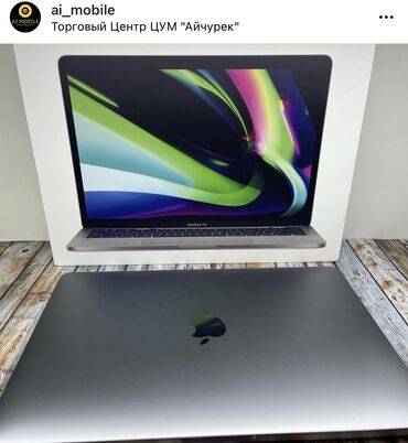 редкие буквы кока кола 2021 in Кыргызстан | ОСТАЛЬНЫЕ УСЛУГИ: MacBook Pro 2021  8/256 M1  9 циклов заряда  Состояние нового 🔥🔥