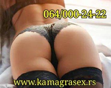 - PREPARATI ZA POTENCIJU SRBIJA www.kamagrasex.comKAMAGRA Gel