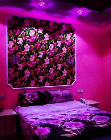 Посуточная аренда квартир в Кыргызстан: Сдаю сутки, ночь, день, час . Чисто, фото кв настоящее