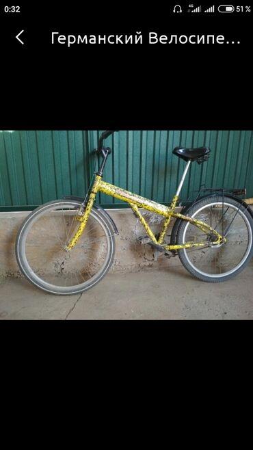 Спорт и хобби - Бакай-Ата: Продам Германский велосипед с состояние почти новый колесо 24 размер