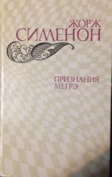 Bakı şəhərində Книги в отличном состоянии