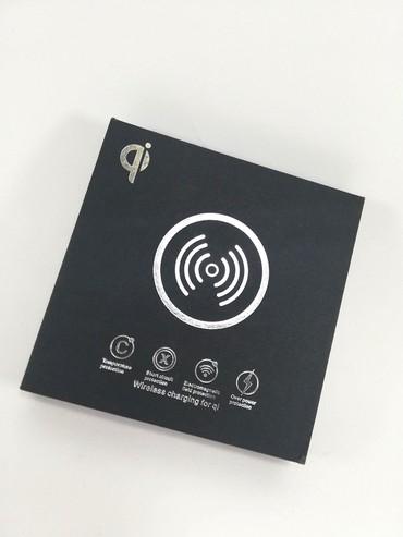 Bežicni punjač WiFi QI Standard ( Wireless charger ) - Nis