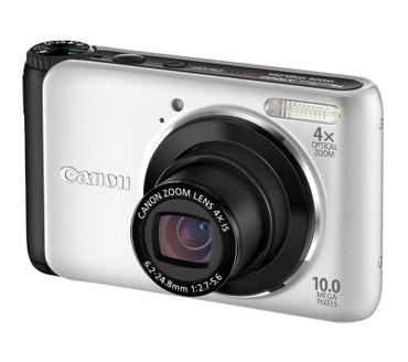 Фотокамера Canon PowerShot A3000 IS б/у оснащена в Бишкек
