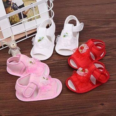 Letnje nehodajuće sandalice za bebe600 rsdNehodajuće, otvorene patofne