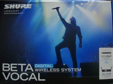 Bakı şəhərində Mikrofon Shure GLXD4/BETA58