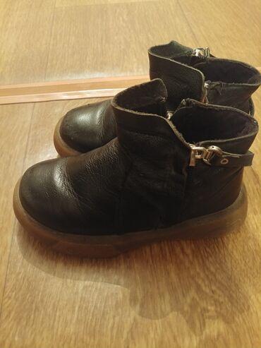квартира берилет кызыл аскерден in Кыргызстан   ҮЙЛӨРДҮ УЗАК МӨӨНӨТКӨ ИЖАРАГА БЕРҮҮ: Продается детские демисезонные ботинки на мальчика 2-3 года. Кожаные
