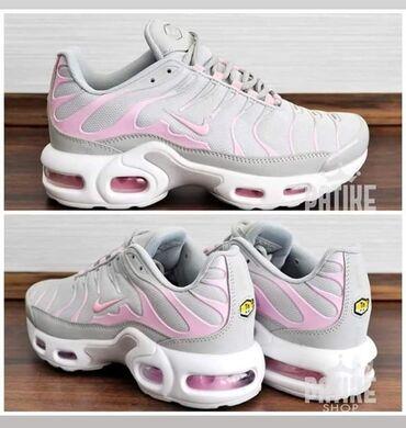 Ženska patike i atletske cipele | Vladicin Han: Sivo roze zenske Nike TN ponovo stigleBrojevi od 37 do 412699 din.Ko