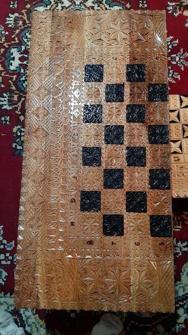 Нарды - Кыргызстан: Продаётся нарды ручной работы.Материал: ОрехРазмер: 75×45 В комплекте