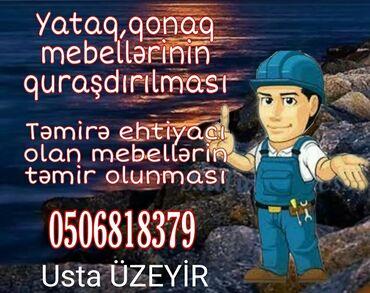 Ремонт, реставрация мебели - Азербайджан: Ремонт, реставрация мебели