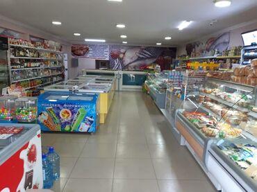 """рубщик мяса в Кыргызстан: Магазин """"Рыбак""""   разнообразие рыбы  от живой и охлаждённой (форель, б"""