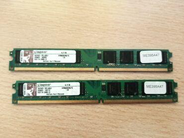Elektronika - Prijepolje: Ram memorija 1GB  DDR2  800 Mhz Cl6  1.8v  Prodajem 2 za 2000din Moze