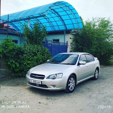 bentley azure 6 75 twin turbo в Кыргызстан: Subaru Legacy 2 л. 2005 | 200000 км