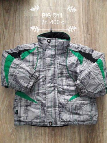 Продаю куртку на мальчика от 2 до 3 лет. в Бишкек