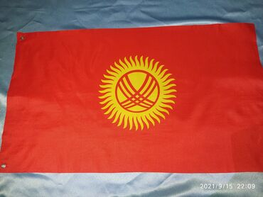 1635 объявлений: Флаг Желек КЫРГЫЗСТАН. размер 40х70. размер 40/70 жеткирип