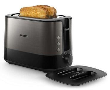 Тостер PHILIPS HD 2635/90  --950 Вт, количество тостов: 2, корпус: пла