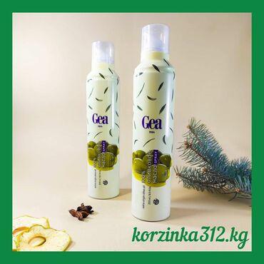 Оливковое масло холодного отжима в формате спрея! Полезный для здоровь