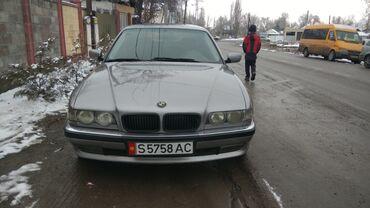 BMW 735 3.5 л. 2000 | 300000 км