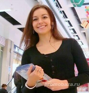 Девушки по вызову в оше - Кыргызстан: Вкансия!!. Нужны девушки промоутеры! Улыбчивые ответственные