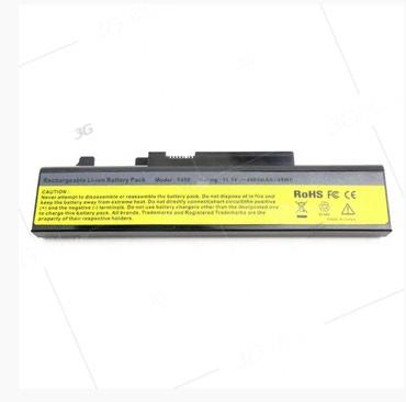 Baterija za laptop Lenovo IdeaPad Y450 - Belgrade