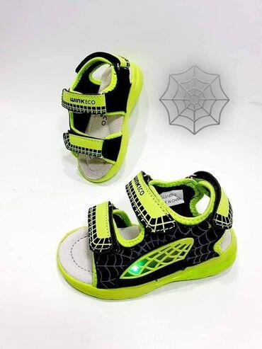 Ultra lagane LED svetlece sandalice svetle na pritisak stopala