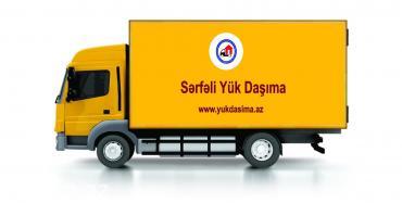 Bakı şəhərində Şəhər və rayon xidmət