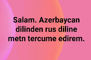 Metn tercumesi (azerbaycan dilinden rus diline)