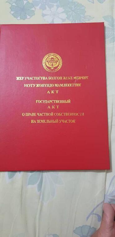 продается дом джалал абад благо в Кыргызстан: Продам Дом 200 кв. м, 6 комнат