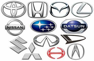 Автозапчасти на заказ из Японии (мотор ДВС, коробка передач АКПП, и