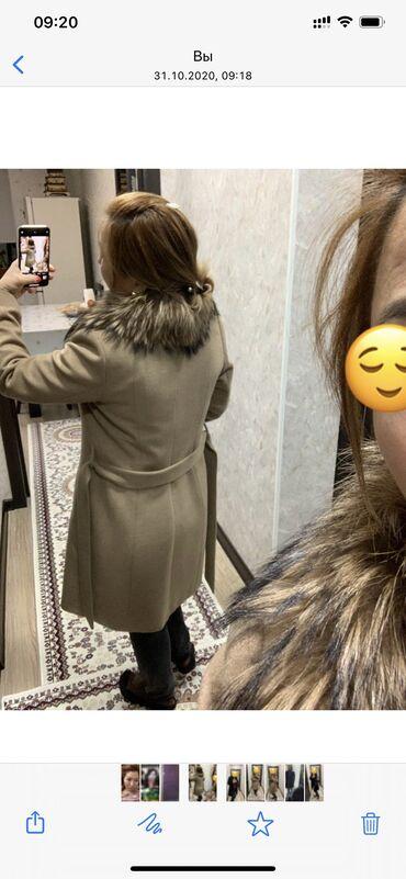 Продаю пальтоодевала пару раз почти новое,качество отличное турецкое