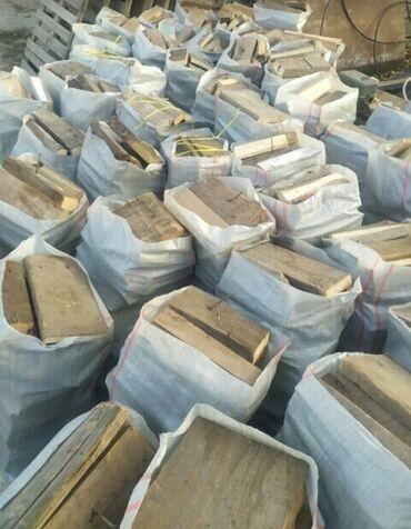 Сухой нашатырь - Кыргызстан: Продаю дрова готовые в мешкахСухие колотые пиленныеКачество 100%Есть