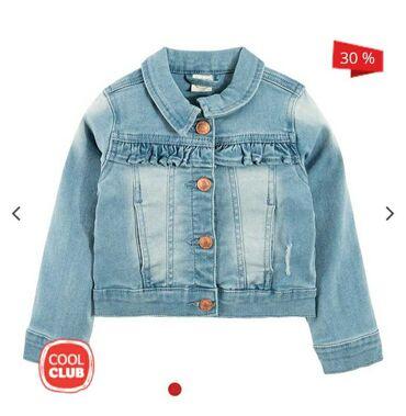 Dečije jakne i kaputi | Kursumlija: Nova cool club jakna,122 velicina