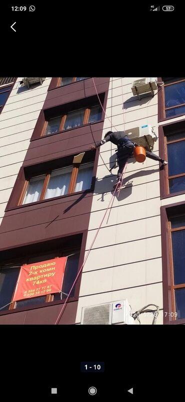 работа для студентов без опыта работы в Кыргызстан: Высотные работы (Альпинист) Алпинист АльпинизмСтроительство и