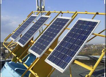 Солнечная батарея  Все виды в наличии     3 года гарантии