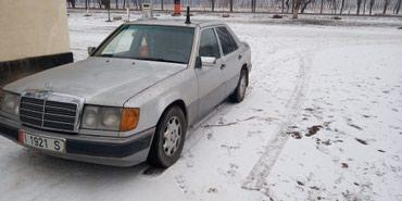 Mercedes-Benz W124 1992 в Ананьево
