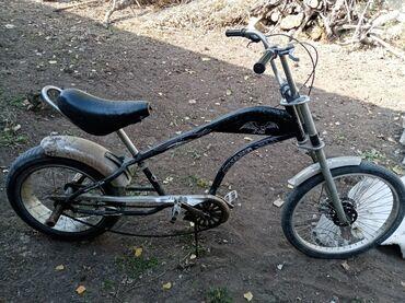 Велосипед подойдет для профиссионалов и новичков СРОЧНО ПРОДАЕМ!