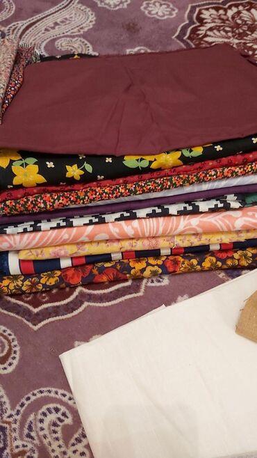 Продаю натуральные ткани СССР хлопок,Лен,атлас,шёлк и многое другое. К