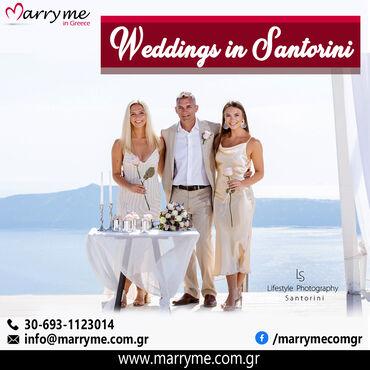 Υπηρεσίες - Ελλαδα: Find your favorite wedding spot in Sanitorini with us. Marryme in