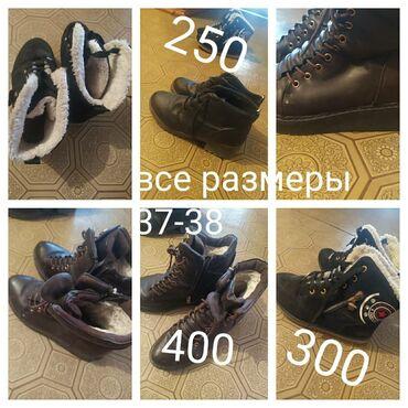 черное платье размер 38 в Кыргызстан: Город каракол все размеры 37_38
