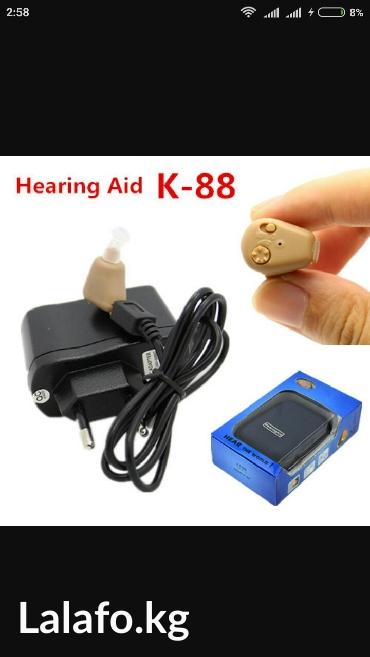 Новый k88 зарядный  слуховой аппарат. Заряжается, от сети. в Лебединовка