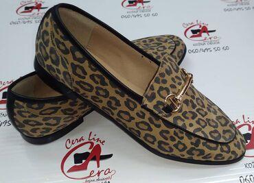 Atraktivne cipele sa tigrastim printom. % prirodna koža! Vrhunska
