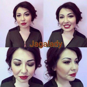 макияж любых сложностей. в Бишкек