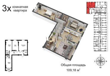"""3-х комнатная квартира в жк """"академия"""". 109,18 кв.м"""