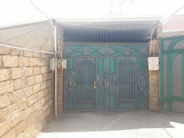 товары для дома в Азербайджан: Другие товары для дома