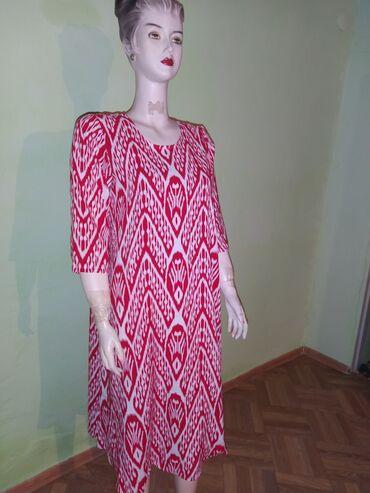 Личные вещи - Кызыл-Кия: Платья