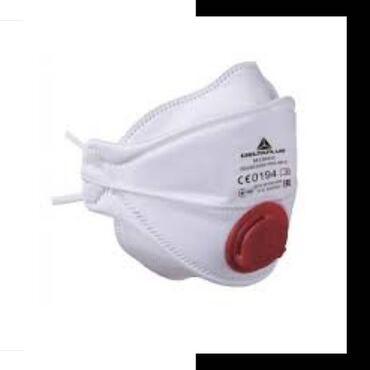 Респираторы FFP3 Оптом от 10штукРеспиратор (маска) с клапаном выдоха+