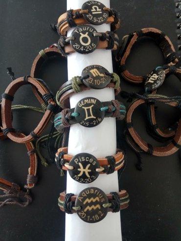 """браслет из кожи с украшением из керамики. """"знаки зодиака"""". есть все в Бишкек"""