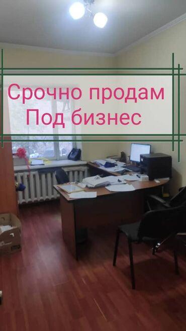 инверторы для солнечных батарей 56000 в Кыргызстан: Продается квартира: 3 комнаты, 65 кв. м