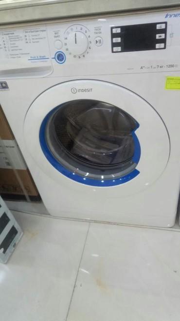 - Azərbaycan: Washing Machine Indesit