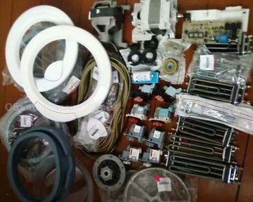 сварочный полу автомат в Кыргызстан: Стиральная Машина